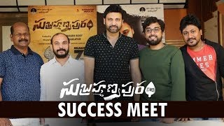 Subramaniapuram Movie Success Meet | Sumanth ,Eesha Rebba