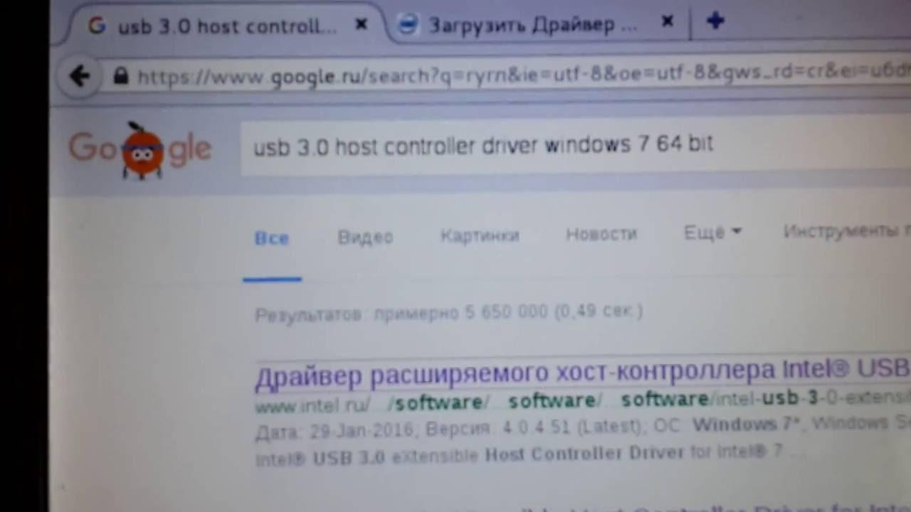 Windows 7 запрашивает драйвера что делать