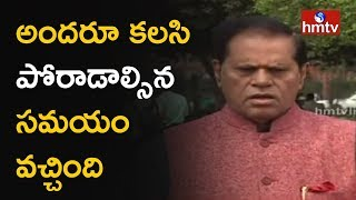 MP Subbarami Reddy Talks to Media over No Confidence Motion | hmtv News
