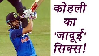 Virat Kohli's magical 6 in Pune ODI against England leaves everyone speechless | वनइंडिया हिंदी