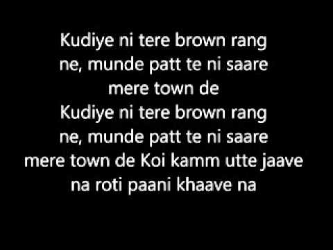 Honey Singh Brown Rang Lyrics From Ksk And Manish video