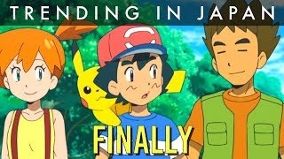 How Ash Reunites with Brock and Misty (Pokemon Sun & Moon)