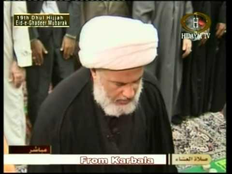 Moving Adhan And Friday Prayer, Live Karbala 2010 Hq Shia Adhan Salat Namaz Athan ( Shia Islam ) video