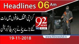 News Headlines | 6:00 AM | 19 Nov 2018 | 92NewsHD