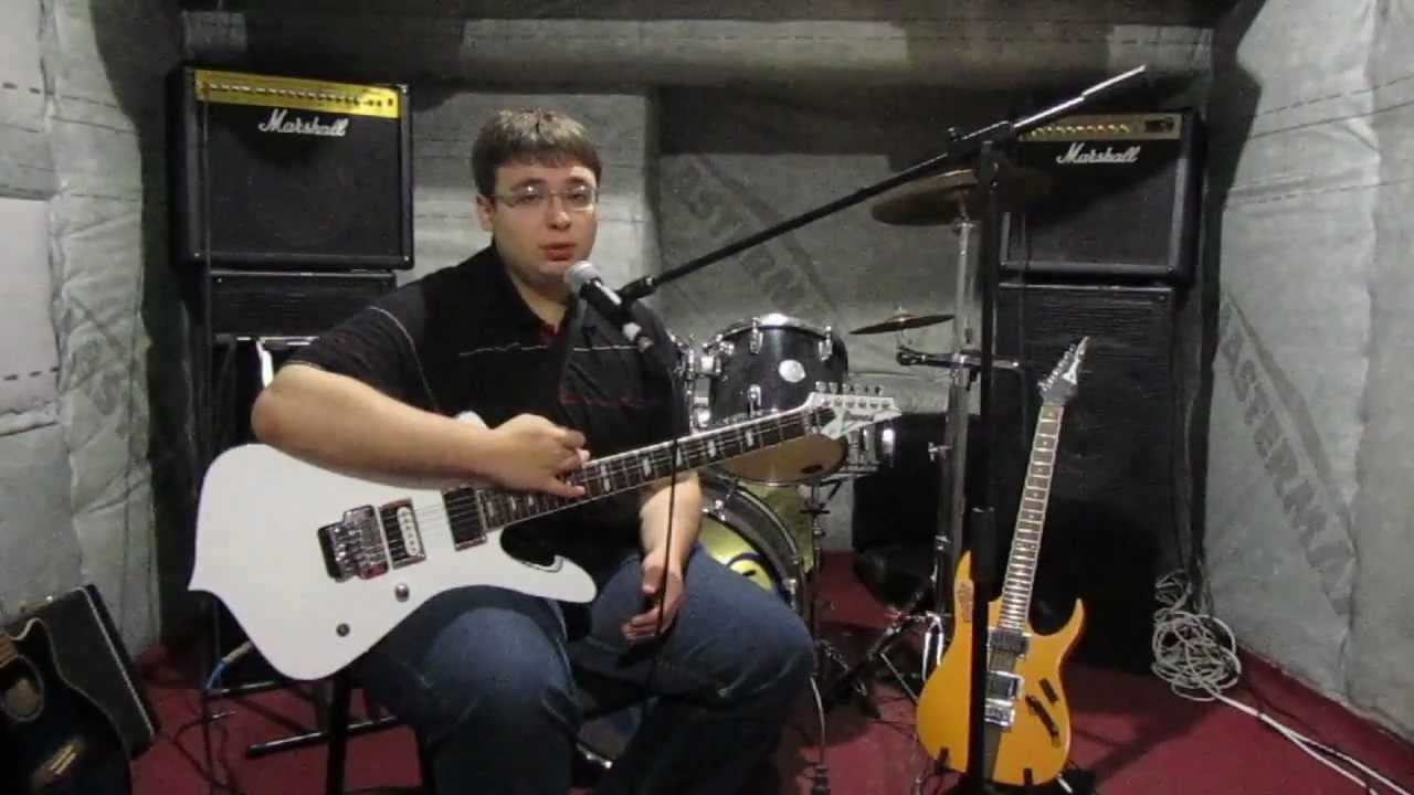уроки игры на гитаре видеоуроки