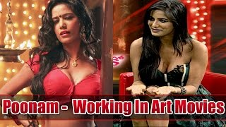 poonam-pandey-on-working-in-art-movies-malini-co-exclusive-interview