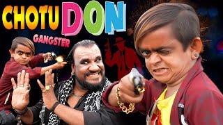 "छोटू का मुकाबला | ""Chotu ka Mukabla"" Khandeshi Comedy | Chotu Comedy Video"
