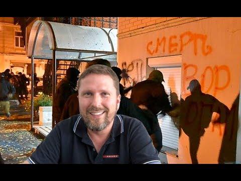 Как правильно атакoвaть пустой офис Meдвeдчyка