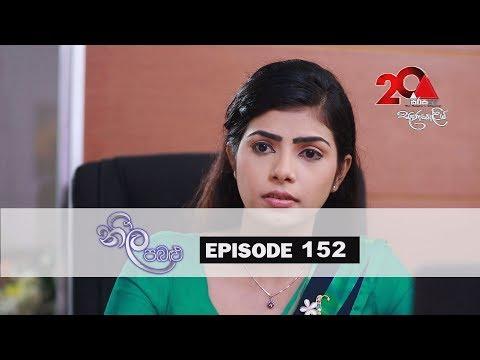 Neela Pabalu | Episode 152 | 10th December 2018 | Sirasa TV