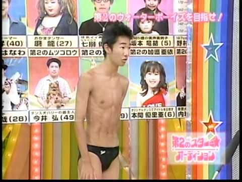 Japanese boys swimmer audition 日本高中游泳試演