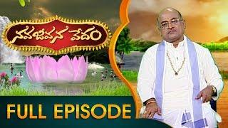 Garikapati Narasimha Rao | Nava Jeevana Vedam | Full Episode 1633 | ABN Telugu