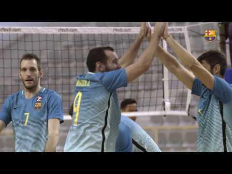 FC Barcelona seccions amateurs 2016/2017