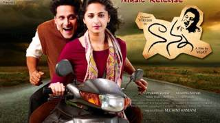 Katha chebuthaane song - Vikrams Nanna Telugu movie songs