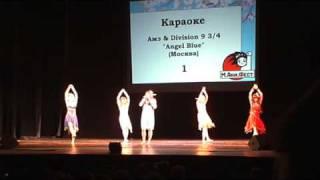 Karaoke Ame