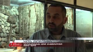 (2.89 MB) Հայաստանում բնակվում է չորս տեսակի թունավոր օձ armeniatv.am Mp3