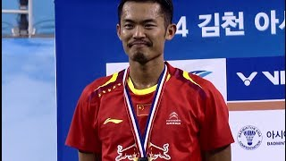 [HD] Final - MS - Lin Dan vs Sasaki Sho - 2014 Badminton Asia Championships