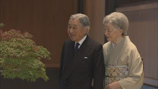 皇后さま83歳に