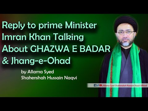 Reply to prime Minister Imran Khan Talking about GHAZWA E BADAR & Jhang-e-Ohad