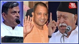 Crucial RSS-BJP-UP Government Coordination Meet Underway In Lucknow