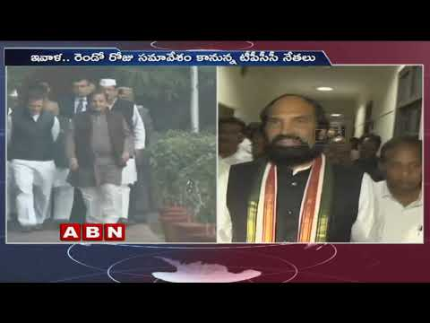 Congress High Command Planning for Lok Sabha Elections in Telangana | ABN Telugu