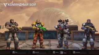 Quake Champions: 100 лет не играл в кваку...