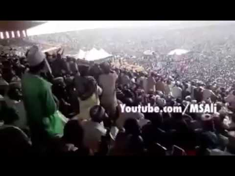 Milad Un Nabi S.A  in Nigeria- Amazing crowd! / اجتماع مولد نبي