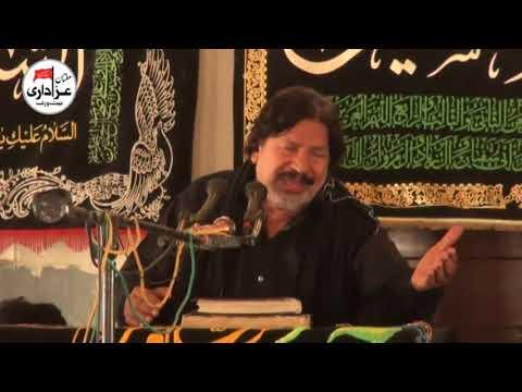 Zakir Khuda Bakhsh Qaisar | Majlis 21 Ramzan 2018 | Imam Bargah Shah Yousaf Gardez, Multan