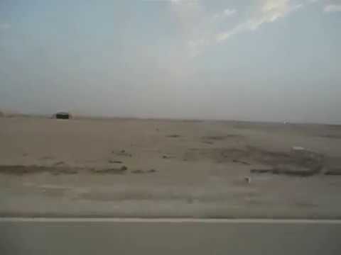 Landing at Al Asad Airbase, Iraq - Desert Airfield Al Anbar Province