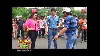 Kelor Kirti Indian Bangla Full Movie  Love Me (কেলোর কীর্তি) | Dev | Jisshu | Nusrat | Ankush