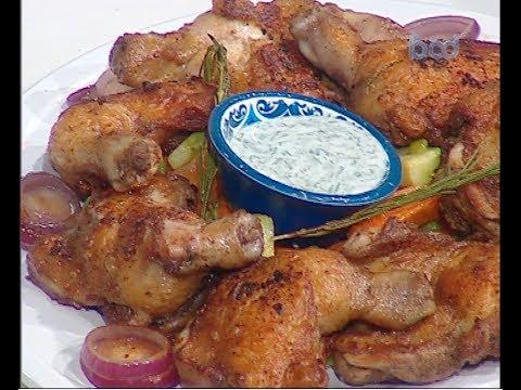 دجاج مشوي علي الطريقه اليونانيه الشيف #غفران_كيالي من برنامج #هيك_نطبخ #فوود