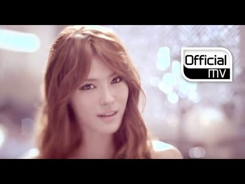After school() _ Shampoo MV
