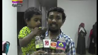 2020-03-31 | Nethra TV Tamil News 7.00 pm