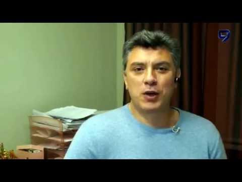Борис Немцов - Путинский неадекват