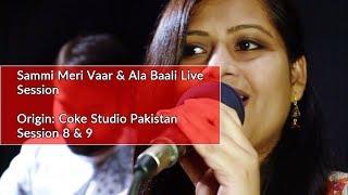 Sammi Meri Vaar & Ala Baali Live Session  | Origin: Coke Studio Pakistan Session 8 & 9 | By Surabhi