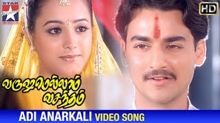 Varushamellam Vasantham Movie Songs