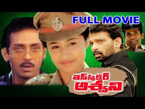 Inspector Ashwini Full Length Telugu Movie || DVD Rip
