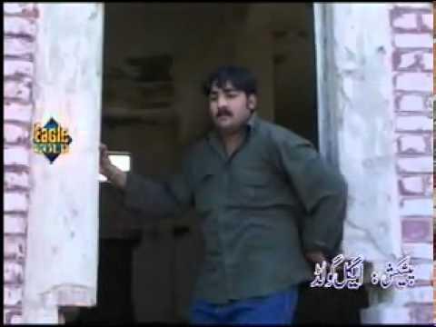 Sar Mera Jhuka Hay video