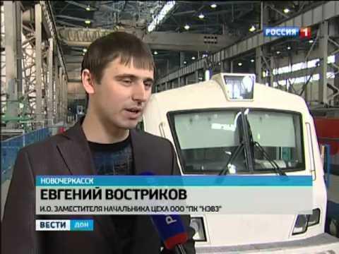 В Ростовской области испытывают новый электровоз