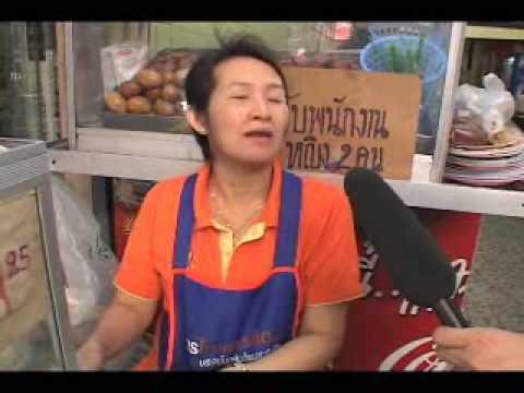 Thai Protests Crush Tourism (VOA Burmese)