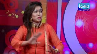 Bijoy Eid Adda Episode 06