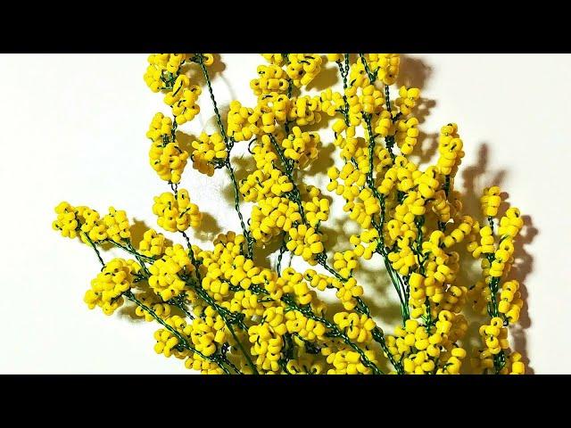 Мастер класс Мимоза из бисера Часть 3. Сборка веточки. Бисероплетение. Beaded flowers