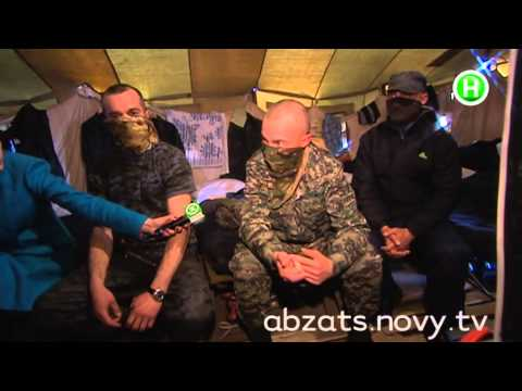 Армия быстрого приготовления - Абзац! - 12.05.2014