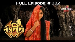 Download Naagleela - 29th March 2017 - নাগ্লীলা - Full Episode 3Gp Mp4