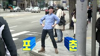 [Infinite Challenge] 무한도전 - Hot blood viewer met Choi Si Won! 최시원 만난 열혈 시청자!20150418