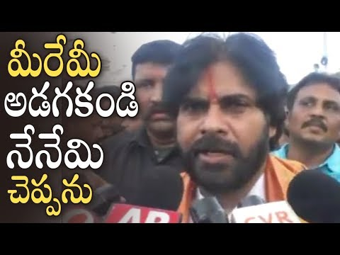 Pawan Kalyan Superb Reply To Media @ Thirumala | Pawan Kalyan at Thirumala | Manastars