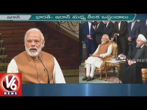 PM Narendra Modi Meets Iran President Hassan Rouhani   India And Iran Sign Chabahar Port Deal