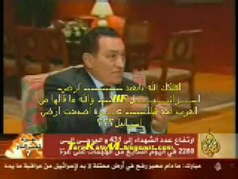 مبارك يقول عن غزة انها ارض اسرائيل !؟