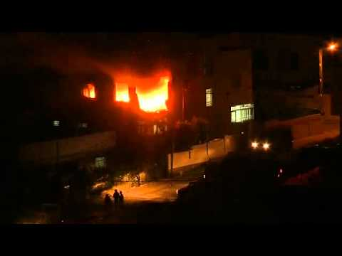 Israel Hits Hamas Targets in Gaza Strip Following Teenagers' Deaths