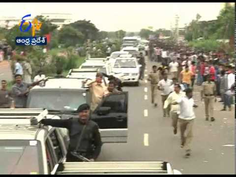 AP CM Chandrababu Naidu Gets Rousing Welcome In Vijayawada