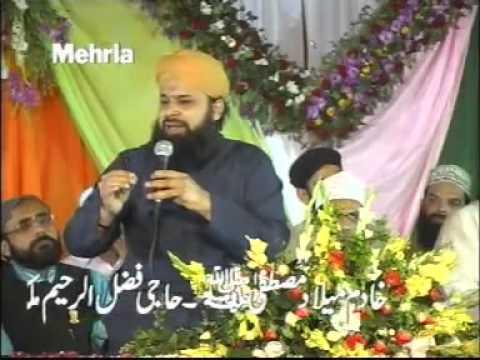 Exclusive Style  Muje Dar Pe Phir Bulana | Hazrat Owais Raza Qadri Sb video